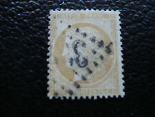 FRANCE - timbre yvert et tellier n° 59 obl (A20) stamp french
