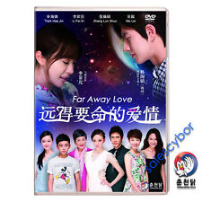 Far Away Love~ Korean/ Chinese  Drama (Excellent English subtitle) Park Hae-Jin