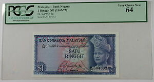 (1967-72) Malaysia Bank Negara 1 Ringgit Note SCWPM# 1a PCGS 64 Very Choice New