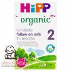 1 Box HiPP Organic Combiotic Follow Milk - Stage 2 UK Version- 800g