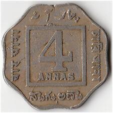 1920 India (British) 4 Annas Die Crack Error Coin KM#519