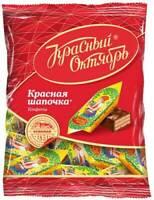 Russische Schokopralinen Krasnaja Schapotschka 250g  Красная шапочка конфеты