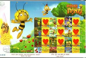 ISRAEL 2015 GENERIC Stamp Sheet FDC MAYA THE BEE - TELEVISION - ONLY 50 (V.Nice)