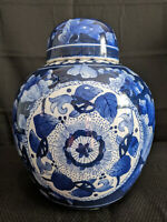 """Blue & White Chinese Decorative Lidded Ginger Jar With Floral Design 10 1/2"""""""