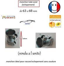 MANCHON LIGNE ECHAPPEMENT/ RACCORD  POUR TUBE 63 mm (vendu a l unité)