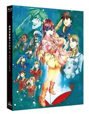 New The Super Dimension Fortress Macross Do You Remember Love BLU-RAY Japanese