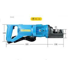 220V φ4-16mm Portable Electric Rebar Cutter Steel Bar Rebar Rod Cutting Tool