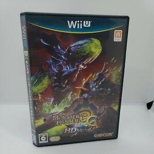 Monster Hunter Tri 3G HD Wii U Japan Import US Seller Complete Tested