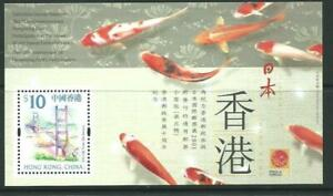 China Hong Kong 2001 Japan Expo stamp S/S