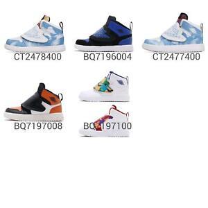 Nike Sky Jordan 1 PS / TD AJ1 Preschool Kids Baby Infants Shoes Sneakers Pick 1