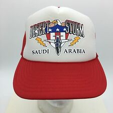 Desert Storm Saudi Arabia Eagle Shield Bolts Jet Fighter Snapback Trucker Hat