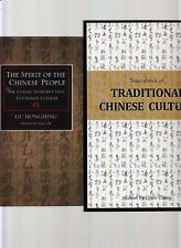 LOT OF 2-TRADITIONAL CHINESE CULTURE & THE SPIRIT OF CHINESE PEOPLE-CLASSICS NF