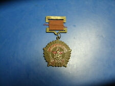 Chinese War Medal 1955 Dated