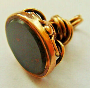Vintage 9ct Gold Fob Seal Pendant Set With A Bloodstone