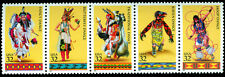 American Indian Dances strip of 5 mnh stamps USA 1996