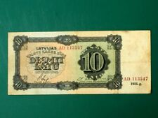 More details for latvia 1934, 10 latu collectable banknote. f+