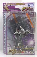 Henkei Galvatron D-06 Transformer Complete MISB [HEGA2]