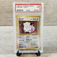 1996 Pokemon Japanese Base Set CLEFAIRY #35 035 Holo Rare PSA 9 Mint