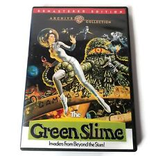 The Green Slime Dvd 2010 Japan Sci-Fi Movie Space Monsters Cheezy Retro