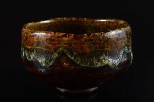 L7795: Japanese Ohi-ware Brown glaze Shapely TEA BOWL Green tea tool, auto