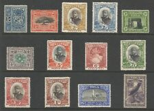 TONGA SG38-52 THE 1897 SET TO 2/6d MOUNTED MINT CAT £200