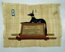 """EGYPTIAN Papyrus Painting - ANNUBIS - Large Size:  13"""" x 17"""""""