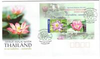 "2002 FDC Australia-Thailand Joint Issue. Lotus Flowers. MS. PicPMK""WATERGARDENS"""