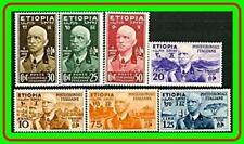 ETHIOPIA / ITALY 1936 KING VITTORIO EMANUELE III SC#N1-7 MLH HR OG CV$125.50