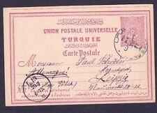 "OTTOMAN EMPIRE POST CARD.JERUSALEM-GERMANY  ""UPU"""