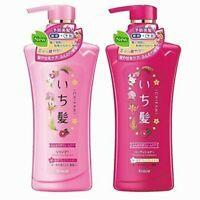 Kracie ICHIKAMI shampoo and conditioner pair set soft volume 4901417785428