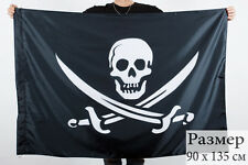 NEW PIRATE BATCH FLAG - BLACK SAILS - BLACK PIRATE BANNER - SKULL WITH SWORDS