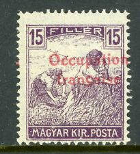 Hungary 1919 French Occupation 15f Violet Sc # 1N6 Mint M878 ⭐⭐⭐⭐⭐⭐