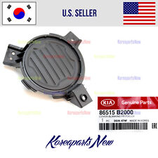 🚩 Front Bumper Fog Lamp Cover Left (Driver Side) 86515B2000 KIA SOUL 2014-2016