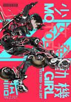 C97 doujinshi mortored_Girl TESTBED Ver2.20T B5/28p Art book full color