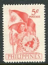 PHILIPPINES;   1951 early UN Day issue Mint MNH Unmounted 5c.