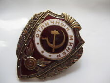 Soviet Russian badge medal  Excellent miner. WW II Red Army RKKA Top repro