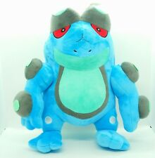 Pokemon Seismitoad High Quality Brand New Plush 12'' Inch USA Seller