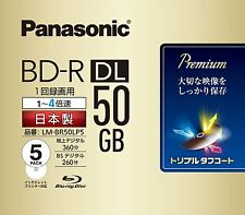 Factory Sealed Panasonic Bluray Discs BD-R DL 50GB 4x Speed Inkjet Printable x 5