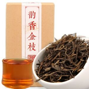 Yunnan Dian Hong Black Tea Spring Feng Qing Fragrant Dianhong Red Box Gifts Tea