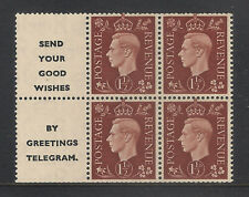 More details for gb 1937 sg464b booklet pane wmk upright send your good wishes labels mnh