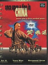 DVD - Once Upon a Time in China (Jet Li) / #5931