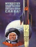 PROPAGANDA USSR COMMUNISM GAGARIN COSMONAUT ROCKET POSTER ART PRINT BB2754B