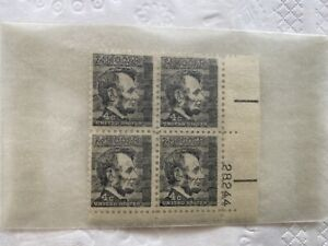 Abraham Lincoln 4 Cent Black Stamps Unused Block of 4 # 29244