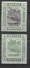 BRUNEI , 1907/21 , SET OF 2 1c STAMPS , PERF , M/H