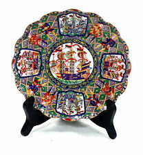Imari Export Black Ship Scallop Bottom Seven Inch Plate 0011010