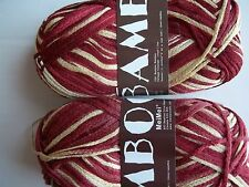 New listing MeiMei Bamboo 100% bamboo yarn, burgundy/pale green, lot of 2 (181 yds each)
