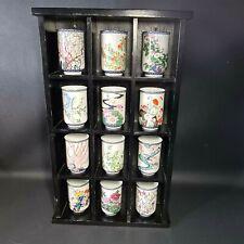🔅 Japon 12 tasses à thé en porcelaine Kinuko Yamabe - Franklin Mint 1981