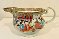 Antique Chinese Export Rose Medallion Pitcher 1840-1880