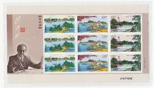 China PRC 2015-7 Mi.Nr. 4667-69 Kleinbogen ** MNH Park Yangzhou West Lake