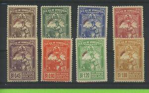 Venezuela 1944 Baseball Championships 8 values MNH